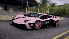 Lamborghini Aventador v1 для GTA San Andreas