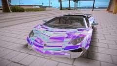 Lamborghini Aventador SV Roadster для GTA San Andreas