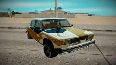 ВАЗ 2105 белый для GTA San Andreas