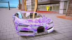 Bugatti Chiron серый для GTA San Andreas
