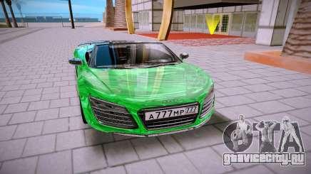 Audi R8 Spyder 5 2 V10 Plus для GTA San Andreas