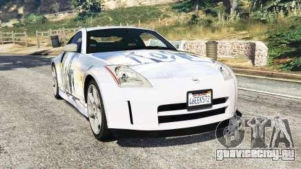 Nissan 350Z (Z33) [replace] для GTA 5