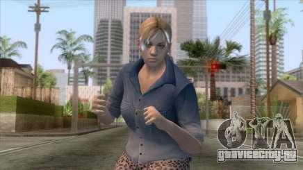 Jill Casual Skin v4 для GTA San Andreas