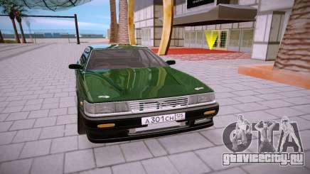 Nissan Laurel C33 для GTA San Andreas