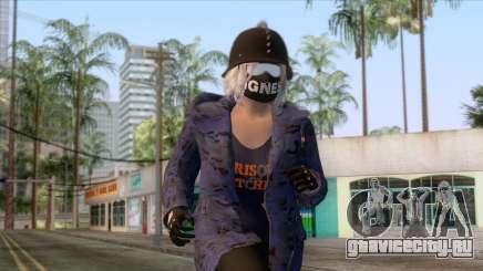GTA Online - Skin Random 15 для GTA San Andreas