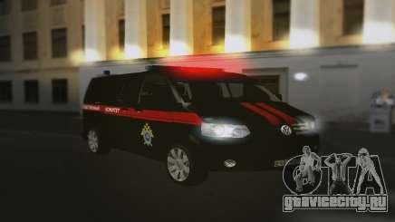 Volkswagen Transporter T5 Следственный Комитет для GTA San Andreas