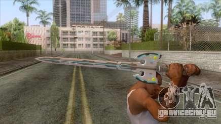 Marvel vs Capcom Infinity - Gamora Weapon 3 для GTA San Andreas