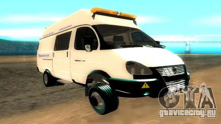 GAZ 2310 для GTA San Andreas