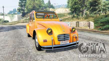 Citroen 2CV v1.2 [replace] для GTA 5