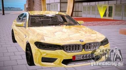 BMW M5 F90 для GTA San Andreas