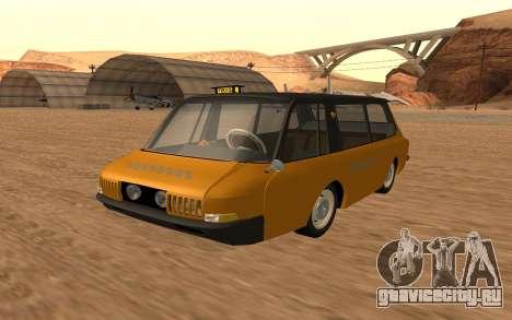 ВНИИТЭ ПТ для GTA San Andreas