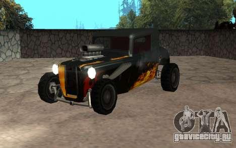 Концепция запрещено публиковать МФР 4х4 Тюнинг 160 кмч для GTA San Andreas
