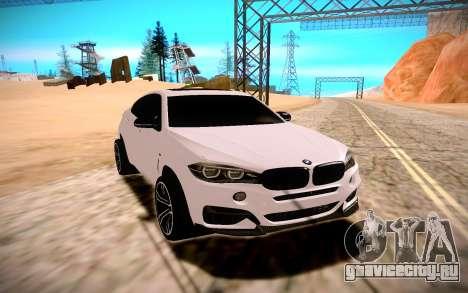 BMW X6M 50D для GTA San Andreas
