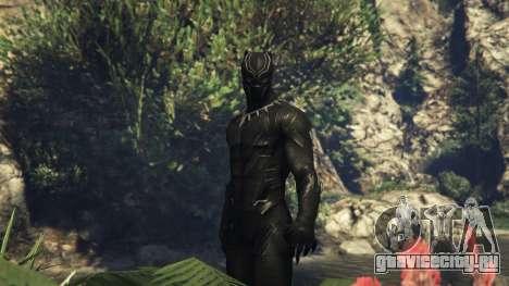Black Panther CIVIL WAR для GTA 5