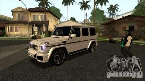 Mercedes-Benz G65 Azerbaijan Edition для GTA San Andreas
