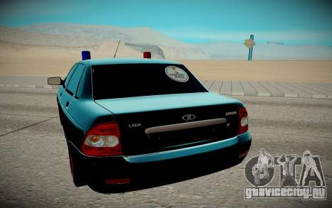 Lada Priora для GTA San Andreas вид сзади