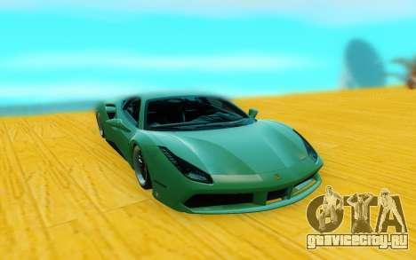 Ferrari 488 GTB для GTA San Andreas