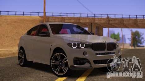 BMW X6 50D для GTA San Andreas