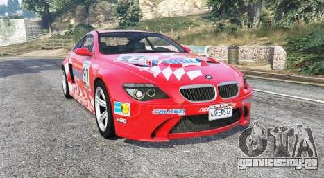 BMW M6 (E63) WideBody Carrillo v0.3 [replace] для GTA 5