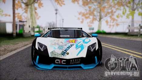 Lamborghini Aventador v3 для GTA San Andreas вид справа