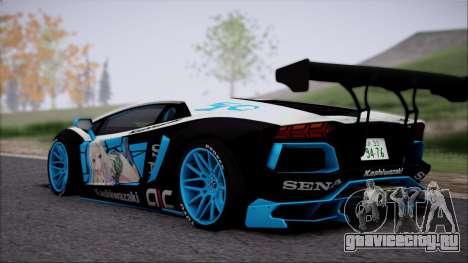 Lamborghini Aventador v3 для GTA San Andreas вид сзади слева