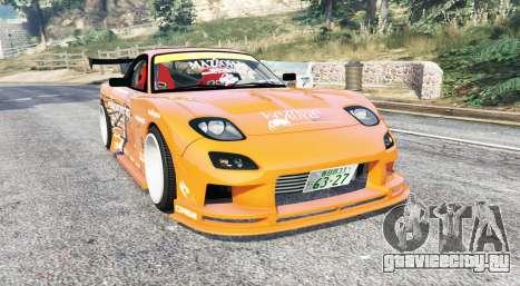 Mazda RX-7 (FD3S) Kazama v1.1 [replace] для GTA 5
