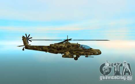 Концепция Чита МФР Охотник для GTA San Andreas