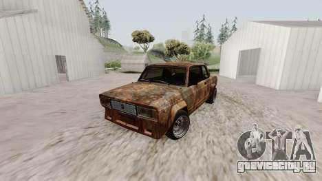 VAZ 2105 Rusty для GTA San Andreas