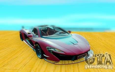 McLaren P1 GSC для GTA San Andreas