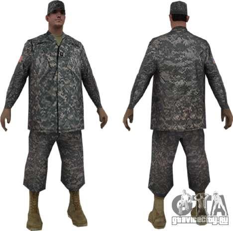 America Army для GTA San Andreas