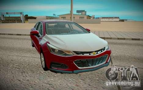Chevrolet Cruze 2018 для GTA San Andreas