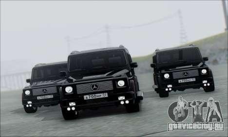 Mercedes G55 XXL для GTA San Andreas вид сзади слева