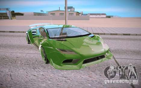 6STR Pegassi Tempesta Custom для GTA San Andreas