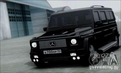 Mercedes G55 XXL для GTA San Andreas
