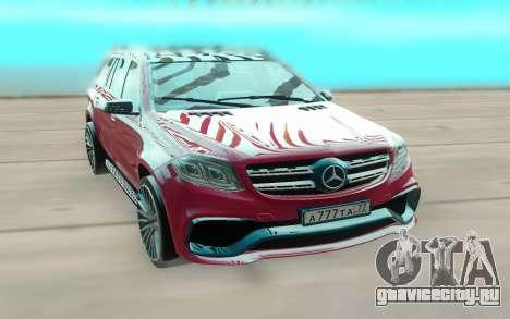 Mercedes-Benz GLS для GTA San Andreas