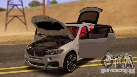BMW X6 50D для GTA San Andreas вид сзади слева