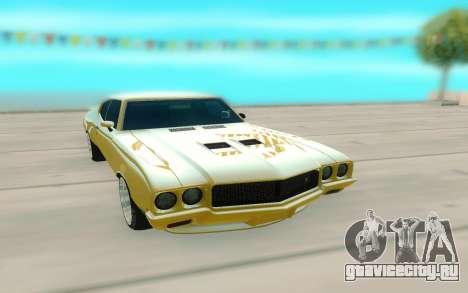 1970 Buick GSX V10 для GTA San Andreas