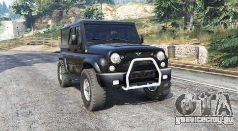 УАЗ 3159 Барс v3.0 [replace] для GTA 5