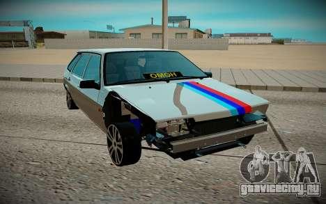 ВАЗ 2109 белый для GTA San Andreas