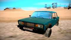 ВАЗ 2105 зелёный для GTA San Andreas