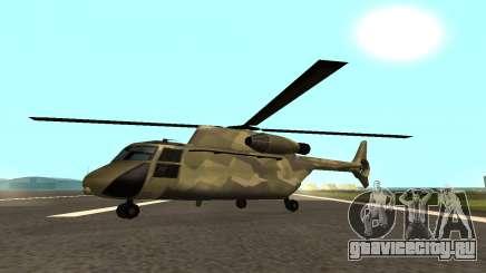Концепция джунгли Райдер произв Cargobob для GTA San Andreas