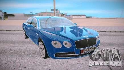 Bentley Flying Spur для GTA San Andreas