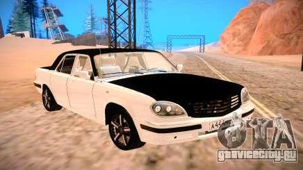ГАЗ 31105 Черный и Белый для GTA San Andreas