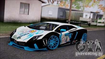 Lamborghini Aventador v3 для GTA San Andreas
