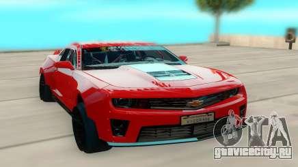 Chevrolet Camaro ZL1 для GTA San Andreas