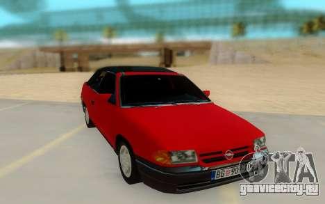 Opel Astra F Cabrio для GTA San Andreas
