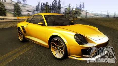 GTA V Pfister Comet SR v.2 для GTA San Andreas