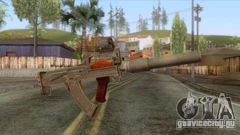 Playerunknown Battleground - OTs-14 Groza v4 для GTA San Andreas