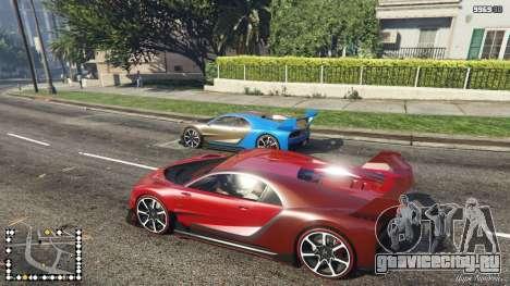 Gang and Turf Mod 1.3.9 для GTA 5