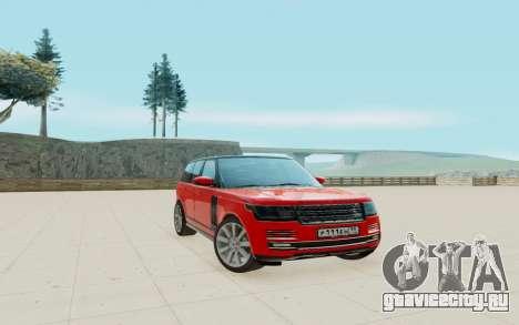 Land Rover Range Rover Vogue для GTA San Andreas